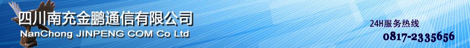 yabo亚博登录_亚博体育官方版_亚博体育官方网址